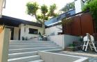 Terrasse-Betonelemente-900x600px.jpg